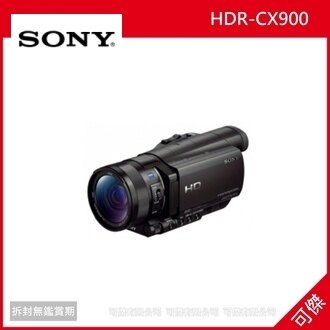 補貨中 可傑 SONY HDR-CX900 CX900 HD 攝影機 公司貨