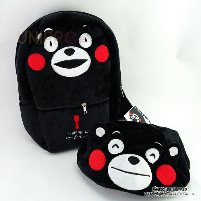 【UNIPRO】日本熊本熊 KUMAMON 笑臉 連帽絨毛後背包 兒童背包 遠足包 幼童包 包包 後背包
