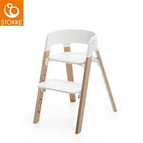挪威【Stokke】Steps多功能嬰童椅座椅(原木色椅腳)