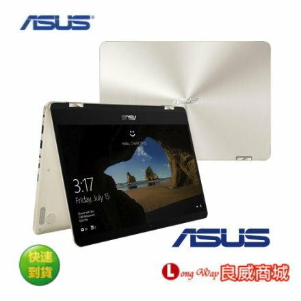 <br/><br/> 華碩 ASUS UX461 UX461UN-0041C8250U 14吋翻轉觸控窄邊框筆電(i5-8250U/MX150/256G/8G/金) 冰柱金【送Office365】<br/><br/>
