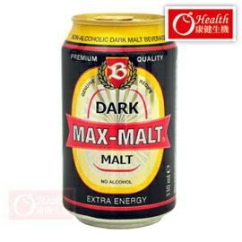 麥卡濃黑麥汁 (330ml/瓶,24瓶/箱)