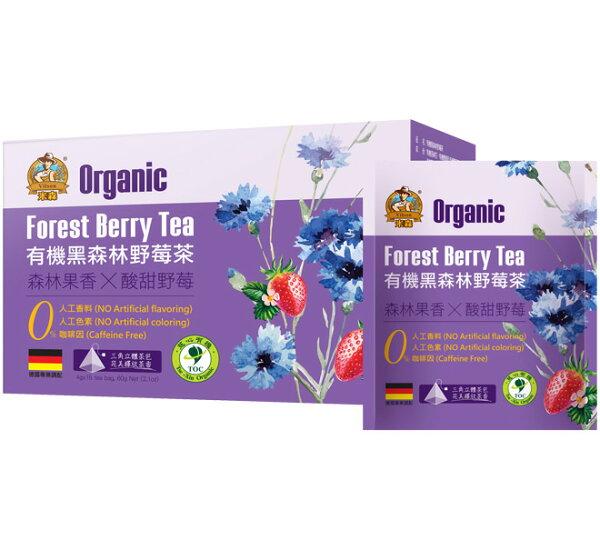 Organic 綠草如茵 無毒 養身 有機:有機黑森林野莓茶