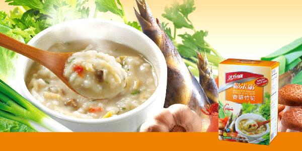 Organic 綠草如茵 無毒 養身 有機:香菇竹筍糙米粥