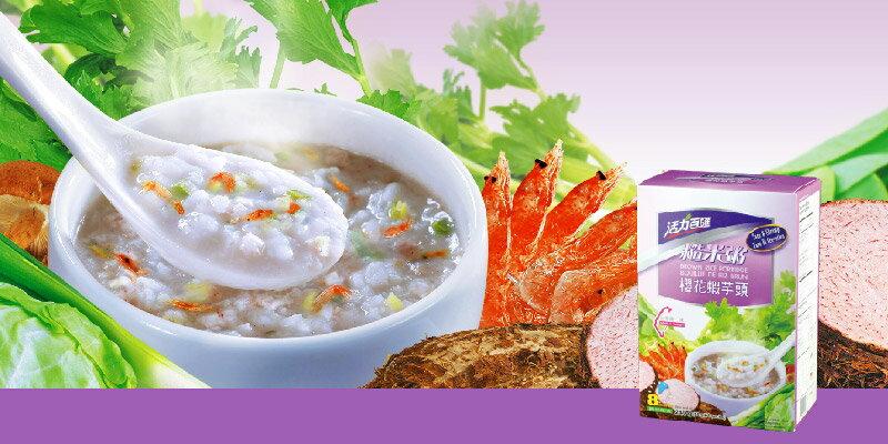 櫻花蝦芋頭糙米粥