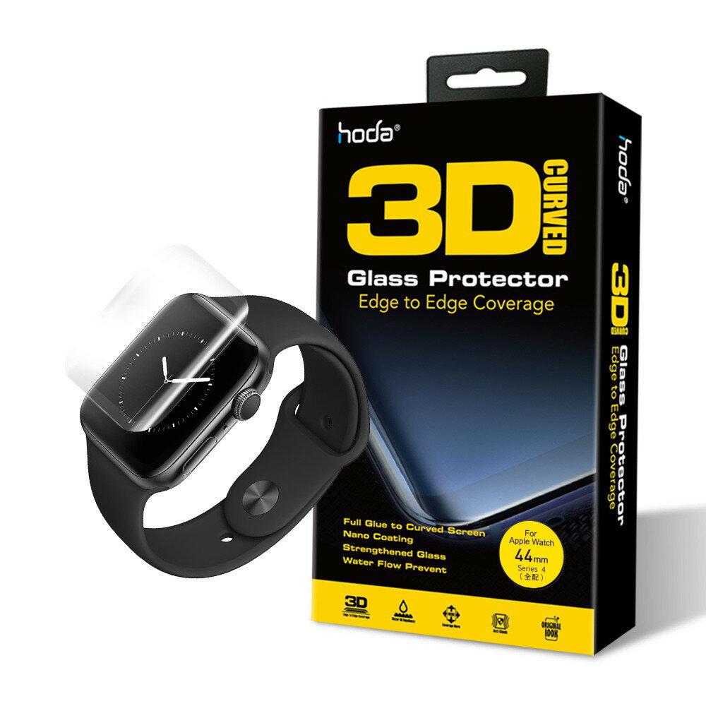 HODA Apple Watch 4 5 40 44 mm  3D滿版 UV 膠 防爆 全透明 鋼化 玻璃貼 保護貼