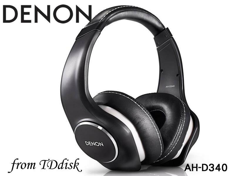 <br/><br/>  志達電子 AH-D340 DENON AH D340 可換線式 耳罩式耳機[公司貨] For Apple Android 門市開放試聽<br/><br/>