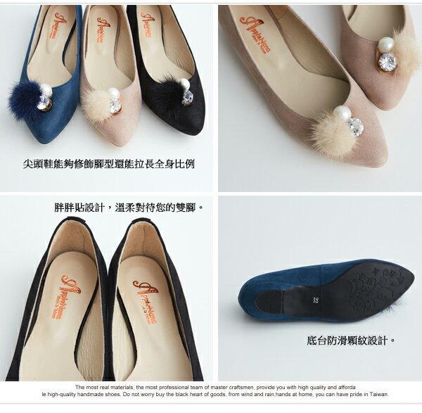 AppleNana蘋果奈奈【QC101921380】暖暖冬小毛球寶石真皮尖頭低跟便鞋 2