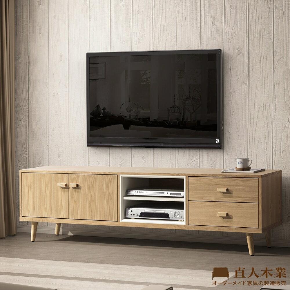 【日本直人木業】ROSE玫瑰白180公分電視櫃