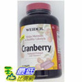 [COSCO代購] WEIDER CRANBERRY TABALET 天然蔓越莓錠 250粒 C401408