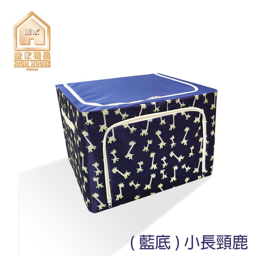 【現貨】大容量鐵架收納箱 可折疊收納 大空間 衣服收納箱 玩具收納箱 防塵收納箱 衣物收納 置物箱 收納盒 3