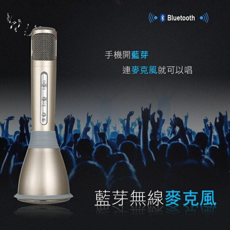 途訊 K068 無線藍芽麥克風 台灣公司貨 藍牙麥克風 卡拉OK 藍芽喇叭 藍牙喇叭 無線麥克風 行動麥克風 原廠正品
