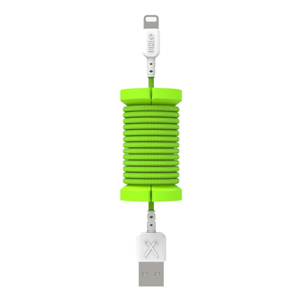 [5/1前輸入序號現折$88]Philo Spool Cable 繽紛多彩編織lightning充電線 3