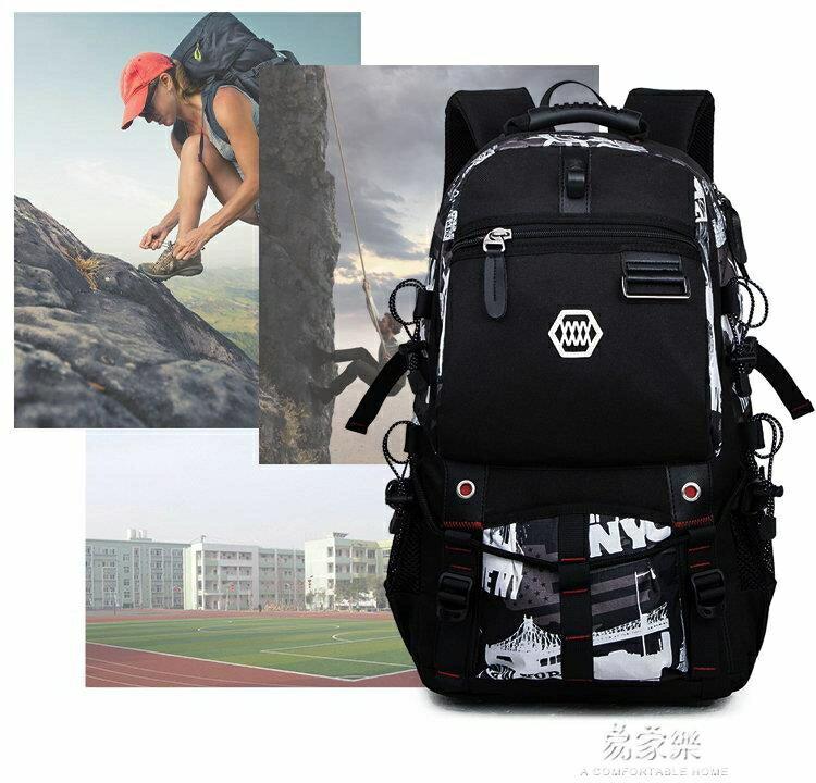 旅行大容量書包戶外運動出差健身登山行李袋旅遊背包電腦雙肩包男