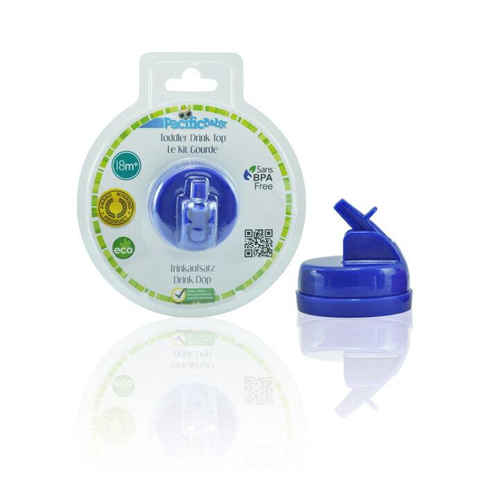 Pacific Baby - 美國兒童水壺蓋 (藍) 0