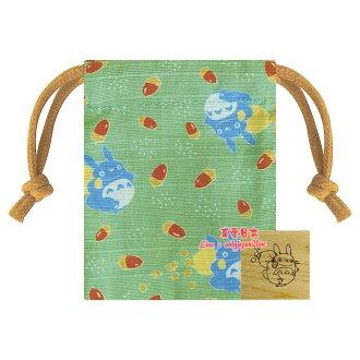 【真愛日本】16091500014日本製和風印章束口袋-藍龍貓栗子   龍貓 TOTORO 豆豆龍 收納包 印章袋 正品