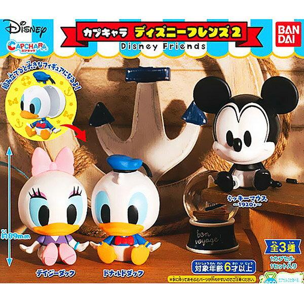 全套3款【日本正版】迪士尼朋友造型轉蛋P2扭蛋轉蛋第2彈公仔BANDAI萬代-201755