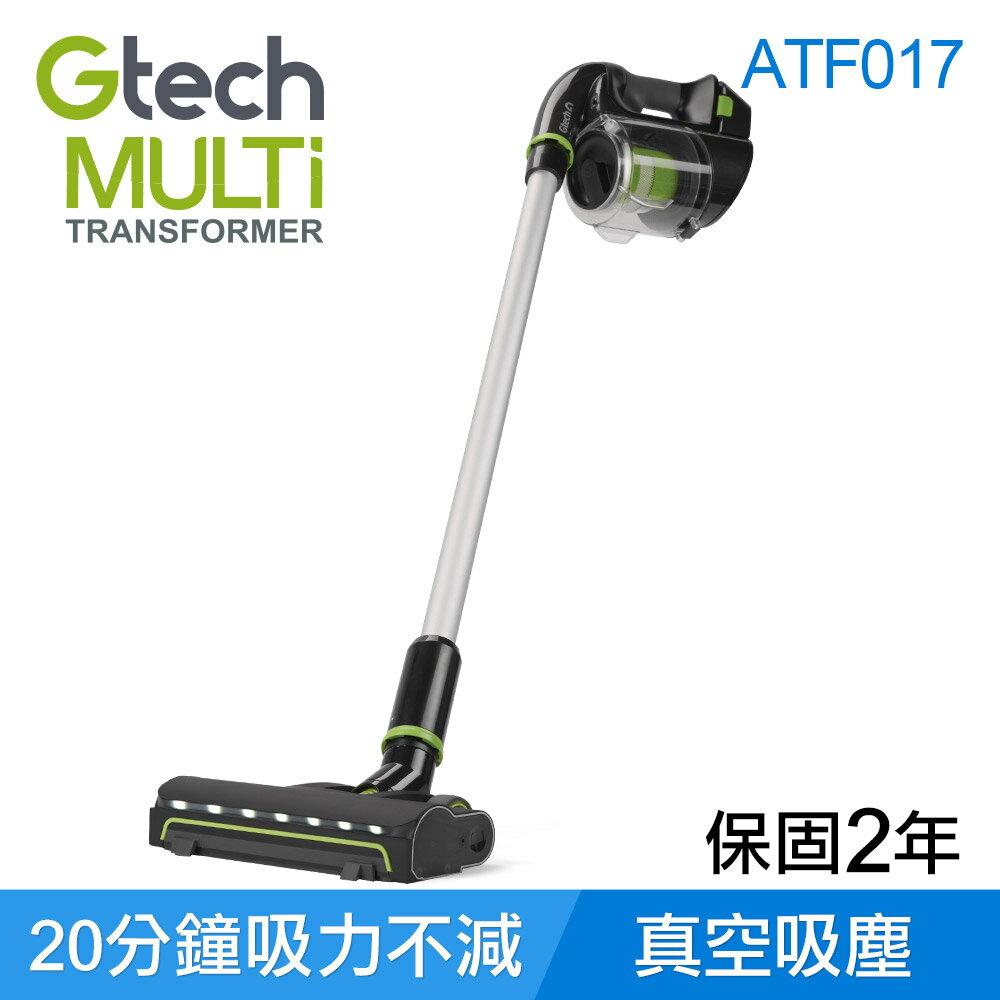 英國 Gtech 小綠 Power Floor 無線吸塵器(商檢字號:CI397066240378)