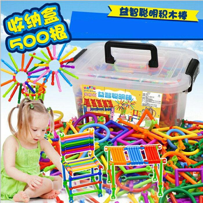 糖衣子輕鬆購【DZ0014】兒童益智玩具聰明棒插管積木拼裝遊戲玩具積木
