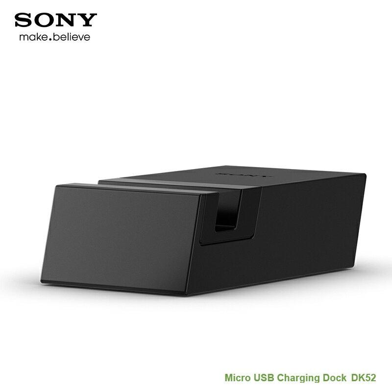 SONY Xperia Z3+/Z3 plus DK52 原廠充電底座/多媒體基座/原廠座充/電池充電座/手機充電座/Z5 E6653/Z5 Compact/Z5 Premium/M4 Aqua/C4 E5353/M5 E5653
