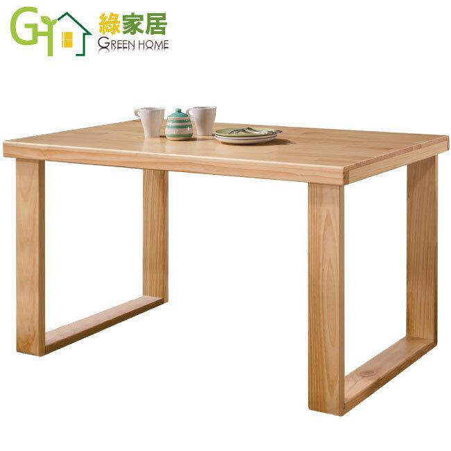 【綠家居】法賓諾 木紋4.3尺實木餐桌(二色可選)