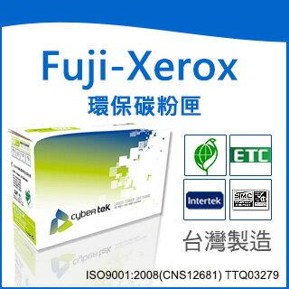 榮科  Cybertek  Fuji Xerox  CT350251 環保黑色碳粉匣 (適用Fuji XeroxDocuPrint305(日規)) FX-DP305-J / 個