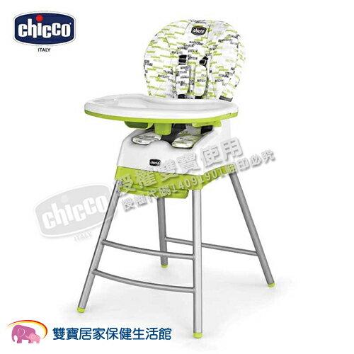 chicco Stack 三合一多 成長高腳餐椅-奇異果綠