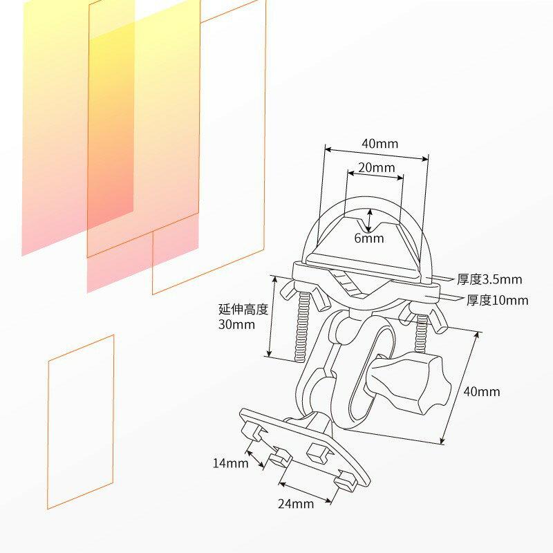 C11【四爪 半月型短軸】後視鏡扣環支架 適用於 二世力-TOPPOP A6.A9.CDV-100|BuBu車用品