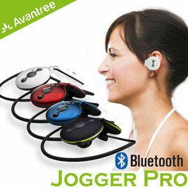 志達電子 AS6P Avantree Jogger Pro 防潑水後掛式運動 藍牙/藍芽耳機可與iPad/iPhone5S/Samsung S4/Nexus5搭配使用