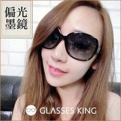眼鏡王☆現貨!顯瘦!名牌經典款偏光墨鏡大框方框正韓國正妹台灣製太陽眼鏡黑色咖啡P10
