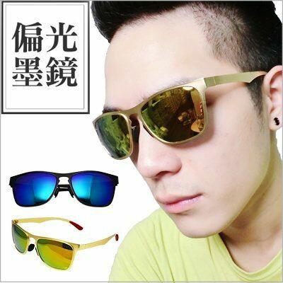 眼鏡王~金屬超輕量 薄鋼IC風亮彩 潮流 偏光墨鏡太陽眼鏡鼻墊型男黑色反光藍黃P39