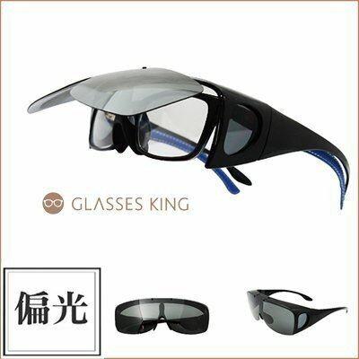眼鏡王☆自行車太陽眼鏡運動近視兩用式偏光套鏡可掀蓋黑色戶外防風防曬墨鏡防風鏡H8