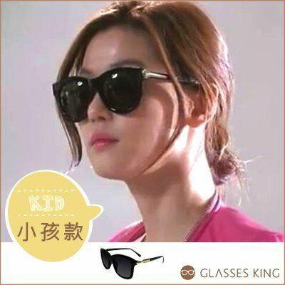 眼鏡王☆金邊黑框來自星星的你千頌伊全智賢韓國明星款小孩帥氣親子兒童眼鏡太陽眼鏡墨鏡黑色K32