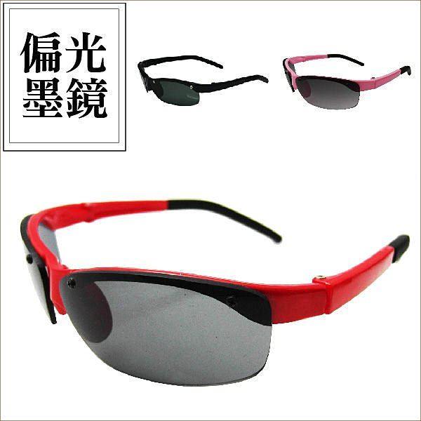 眼鏡王☆現貨!小孩兒童眼鏡太陽眼鏡墨鏡運動款帥氣戶外運動偏光粉紅色桃紅黑色K28