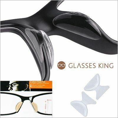 眼鏡王☆DIY自黏式矽膠防止滑加高鼻墊貼鼻托板料眼鏡透明塌鼻人鼻低塌救星
