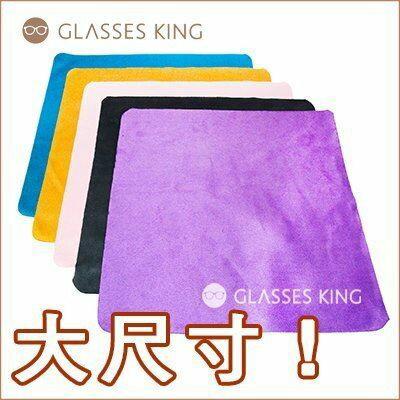 眼鏡王☆大尺寸眼鏡布可批發擦手機手錶螢幕細纖維擦拭布貼膜玻璃相機鏡頭平板包膜保護貼清潔布除塵保護膜貼膜