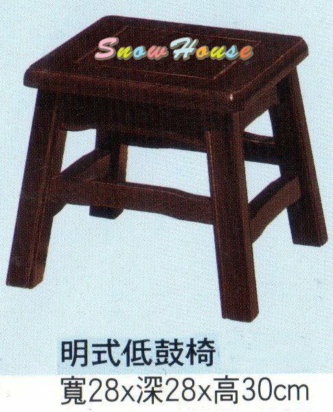 ╭☆雪之屋居家生活館☆╯AA659-11 明式低鼓椅/餐椅/木製/古色古香