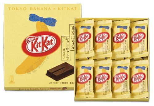 日本代購預購 空運直送 東京香蕉蛋糕 Tokyo banana x KitKat 香蕉巧克力威化餅乾 8入 7017