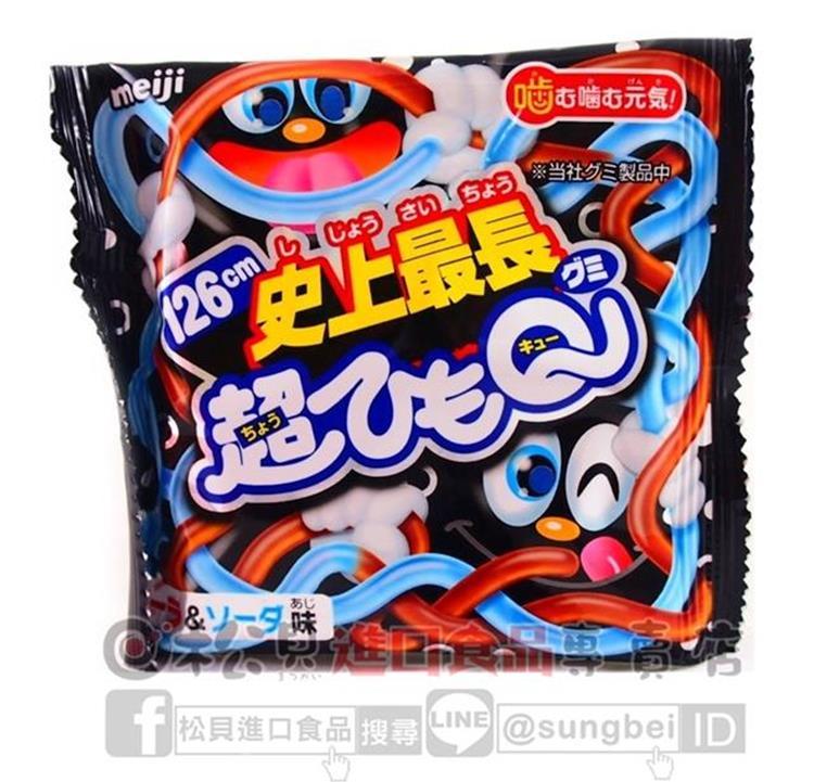 《松貝》明治超長QQ軟糖(可樂)29g【4902777188225】