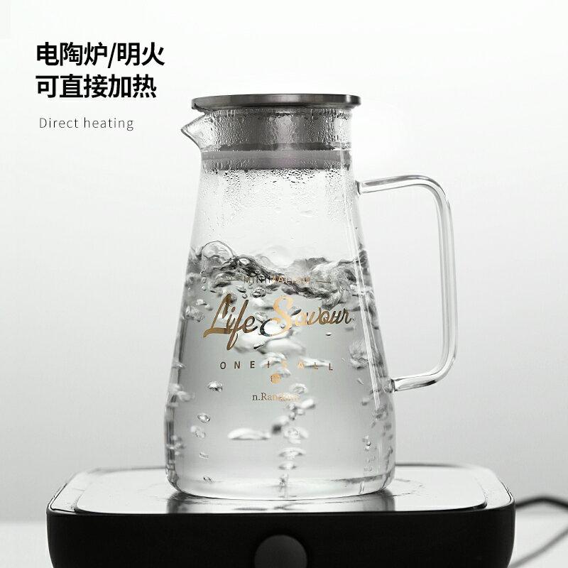 家用大容量輕奢冷水壺玻璃套裝儲水瓶耐高溫晾水壺涼水杯日式茶壺