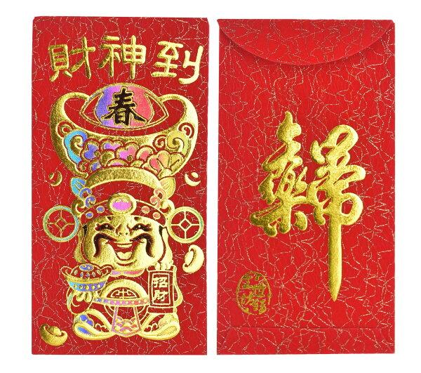 X射線【Z603013】金絲彩絨紅包袋1入(3包$100),過年/財神/紅包袋/尾牙/春酒/雞年