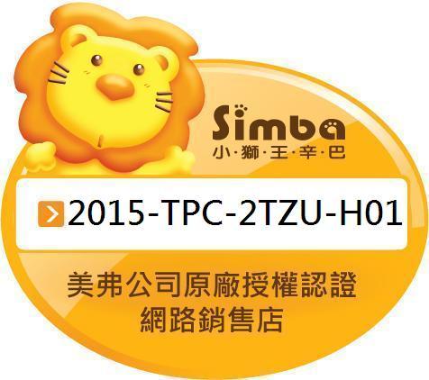 【大成婦嬰】Simba 小獅王 極細海綿替換包 (S1406) 2