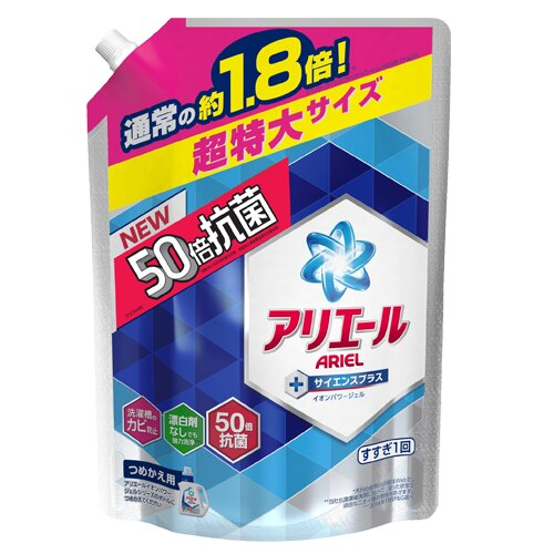 ARIEL超濃縮洗衣精補充包1350g~愛買~