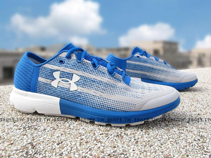 《5折出清》Shoestw【1285680-003】UNDER ARMOUR 慢跑鞋 Speedform Velociti 灰藍