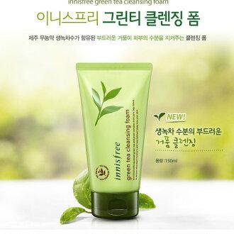 韓國 innisfree 悅詩風吟 綠茶洗面乳 150ml【庫奇小舖】