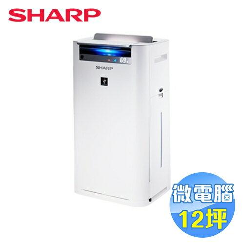 【滿3千,15%點數回饋(1%=1元)】SHARP 12坪日本原裝自動除菌離子清淨機 KC-JH50T-W