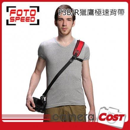 美國品牌 FOTOSPEED F3B 獵鷹 黑色 FALCON 專業極速減壓背帶 相機快拆 多款可選 - 限時優惠好康折扣