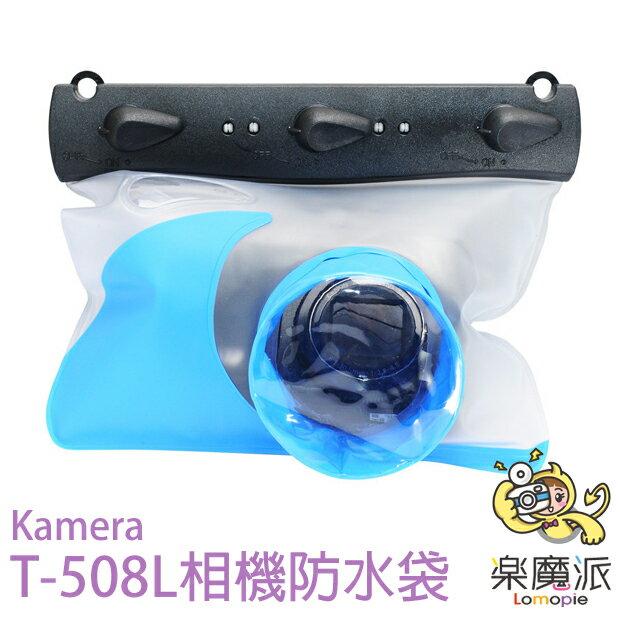 ~樂魔派~Kamera T~508L 相機單眼相機微單眼相機防水袋 鏡頭6.5cm內可 雨