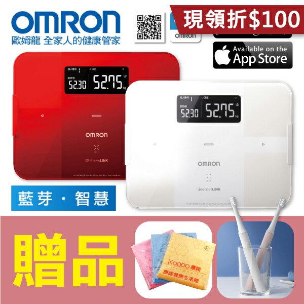 【歐姆龍OMRON】藍芽智慧體重體脂計HBF-254C (紅、白),贈:米家音波電動牙刷T100x1+運動毛巾x1