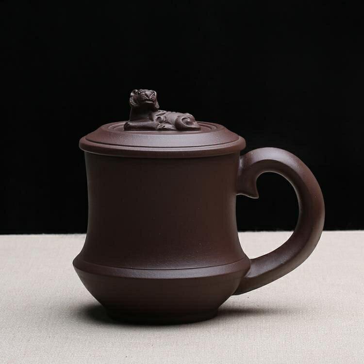 [超豐國際]宜興紫砂杯 內膽隔艙過濾帶蓋茶杯辦公茶具 臥虎藏龍紫砂茶杯1入