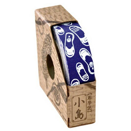 【布學無數】青花瓷系列布膠帶 (1入)( 藍底藍白拖 ) 生活/創意商品